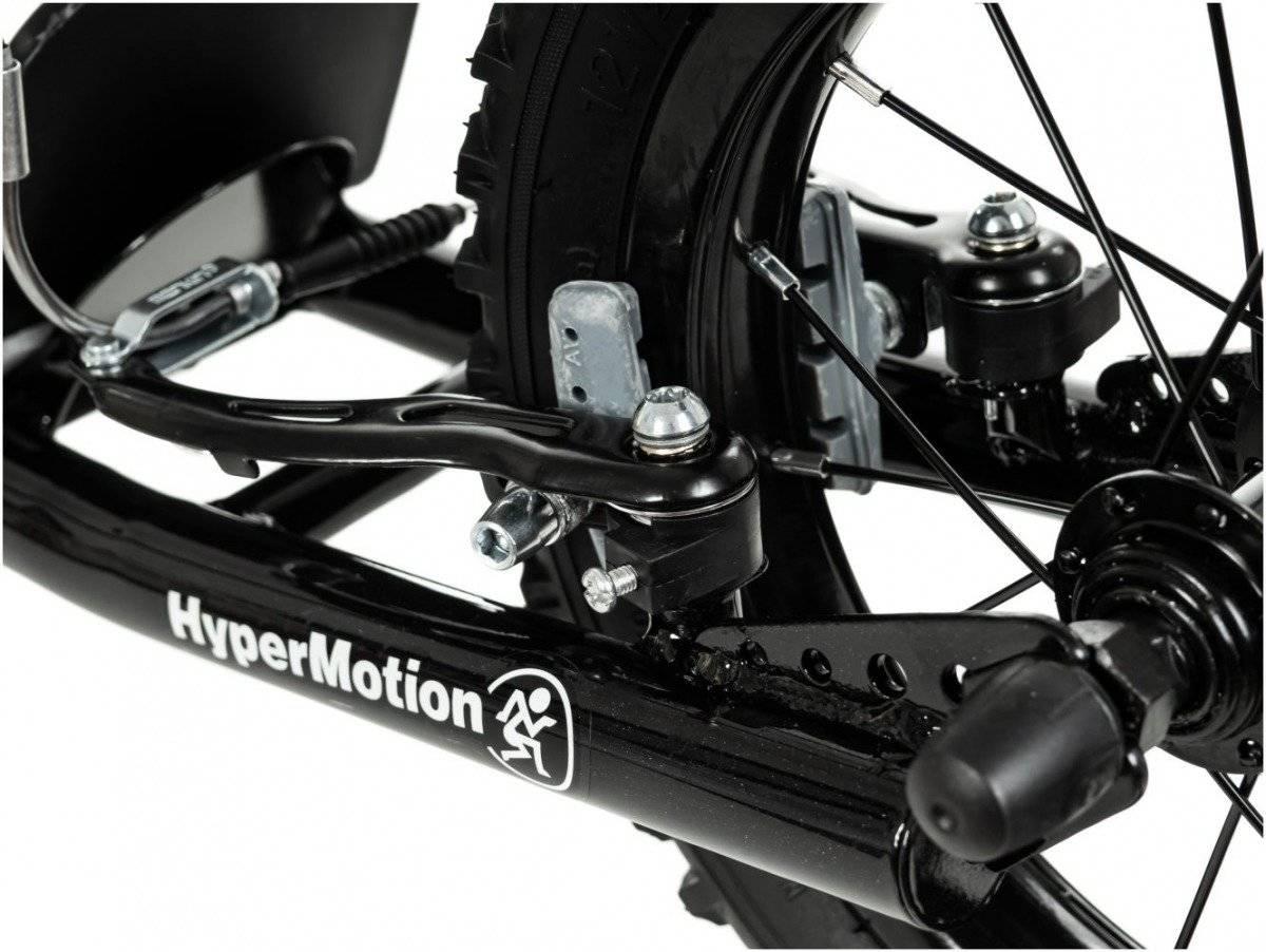 Hulajnoga HyperMotion VIVA 12 (pompowane koła 30cm) - Czarna